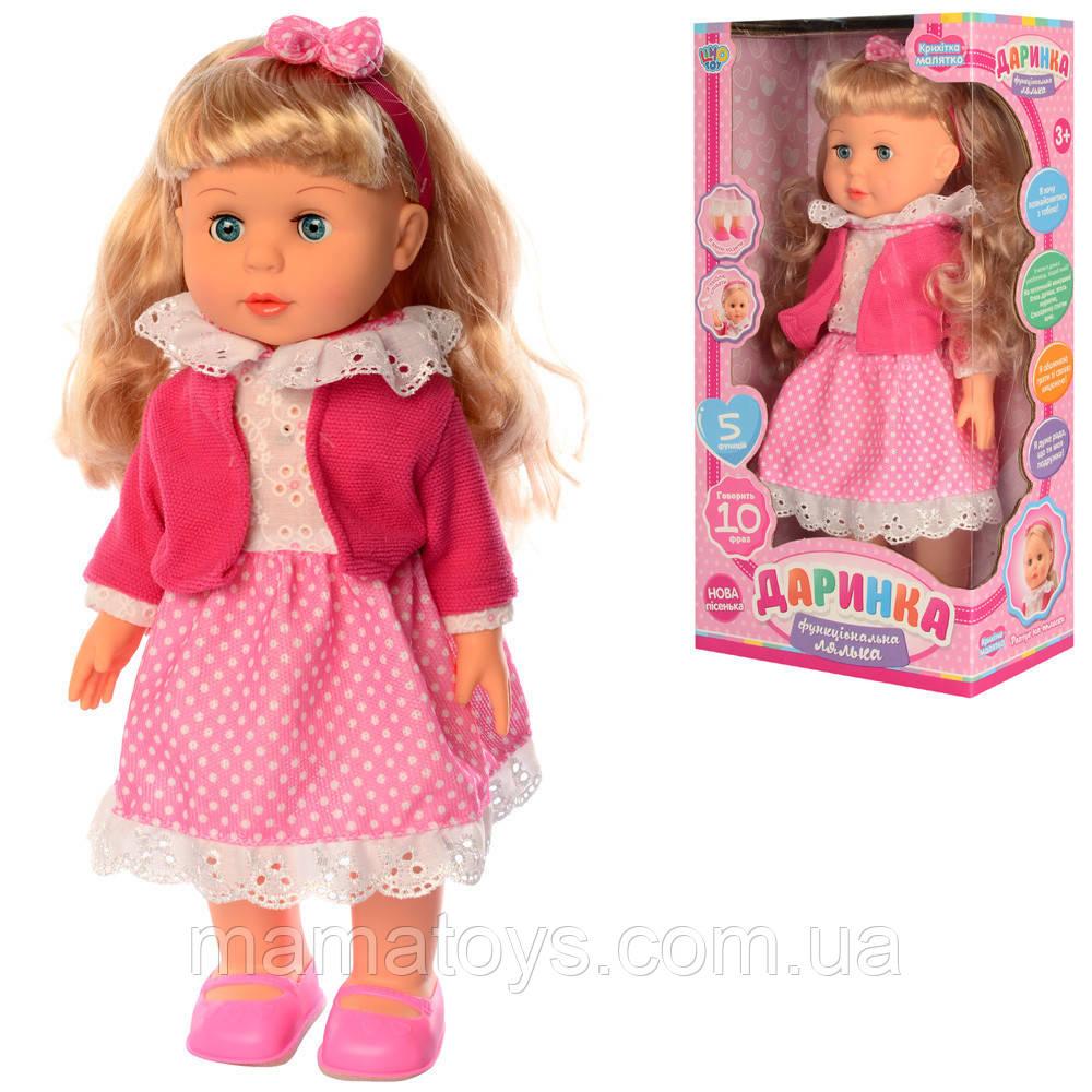 Интерактивная кукла Даринка M 3882-2 UA 41 см, музыка, звук укр, ходит, песня, 2 вида