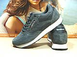 Мужские кроссовки Reebok classic  серые 42 р., фото 7