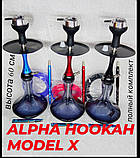 Кальян  Alpha Hookah X  полный комплект цвет синий глянец, фото 10