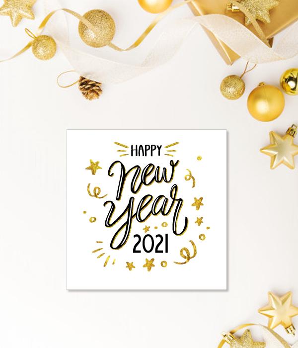 "Новогодняя открытка ""Happy New Year 2021"""