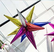 Фольгированный составной шар - большая звезда двенадцатиконечная, ежик - колючка гигант разноцветный 90 см.