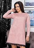 """Платье из трикотажа свободного кроя с кружевом """"Galaxy"""" I Норма, фото 3"""