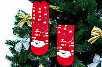 🎄 Красные новогодние носки с Дедом Морозом HO! HO! 36-41 размер Золото, фото 1