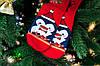 🎄 Красные новогодние носки с пингвинами 36-41 размер Золото