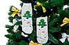 🎄 Серые новогодние носки с ёлкой 37-41 размер MERRY CHRISTMAS Золото