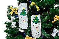 🎄 Серые новогодние носки с ёлкой 37-41 размер MERRY CHRISTMAS Золото, фото 1