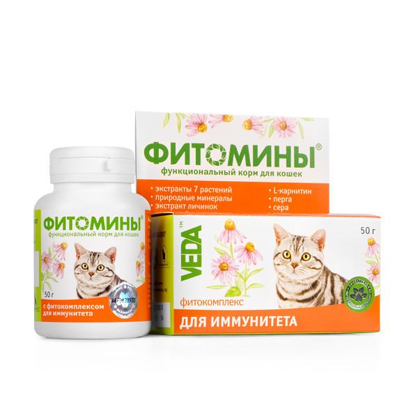 Фитомины для иммунитета кошки 50г