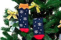 🎄 Синие новогодние носки со снежинками 37-41 размер MERRY CHRISTMAS Золото, фото 1