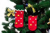 🎄 Красные новогодние носки эльфов 37-41 размер MERRY CHRISTMAS Золото, фото 1