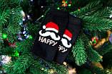 🎄 Черные новогодние носки с Дедом Морозом HAPPY NEW YEAR 37-41 размер Золото, фото 2