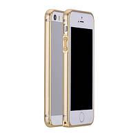Бампер металлический Creative для iPhone 5/5s Gold