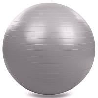 Фітбол (м'яч для фітнесу) 75см гладкий глянцевий Zelart FI-1981-75, Сірий