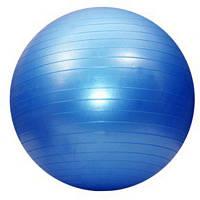 Мяч надувной спортивный фитбол глянцевый 55 см синий 5415-1B