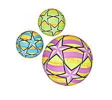 М'яч дитячий MS 2640 (9 дюймів,60г, 3 кольори)