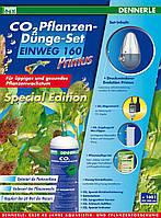 Комплект для удобрения растений CO2 Dennerle EINWEG 160 Primus Special Edition