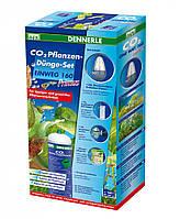 Установка CO2 Dennerle EINWEG 160 Primus