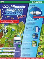 Комплект для удобрения растений CO2 Dennerle EINWEG 300 Space