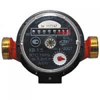 Водомеры Счетчик горячей воды КВ-1,5 (Луцк)