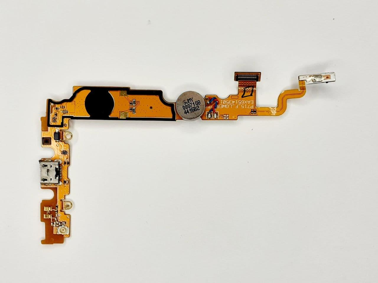 Шлейф с разъемом зарядки и вибромотором  LG P715 Optimus L7 II Dual  Original б.у.