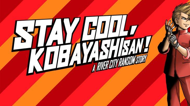 STAY COOL, KOBAYASHI-SAN!: A RIVER CITY RANSOM STORY ключ активации ПК