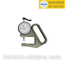 Толщиномер-стенокмер JD400