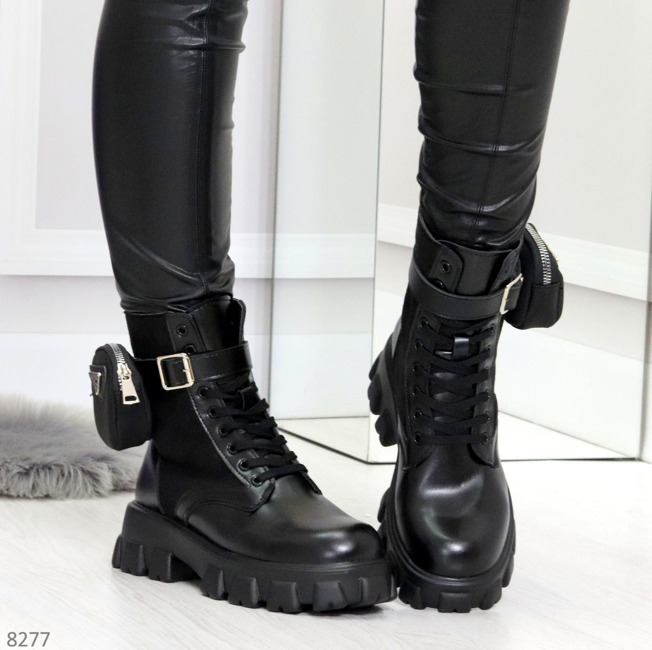 Черные демисезонные женские ботинки мартинсы с кошельками низкий ход