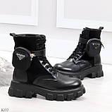 Черные демисезонные женские ботинки мартинсы с кошельками низкий ход, фото 3