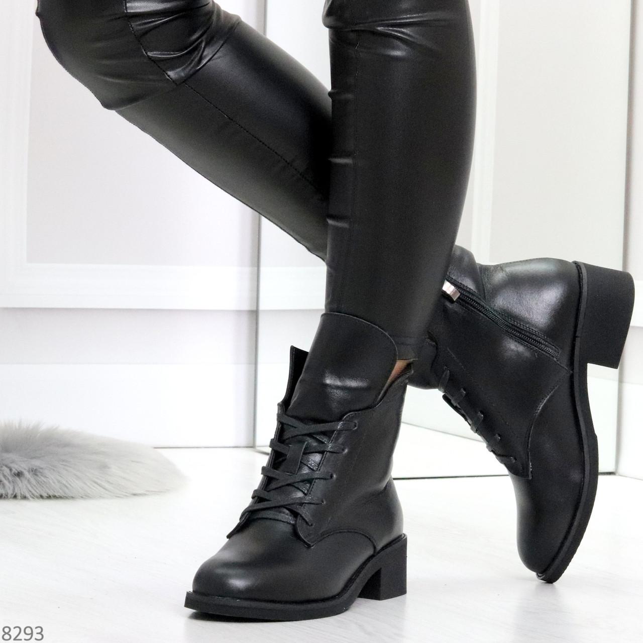 Крутые повседневные женские черные ботинки на шнуровке из натуральной кожи