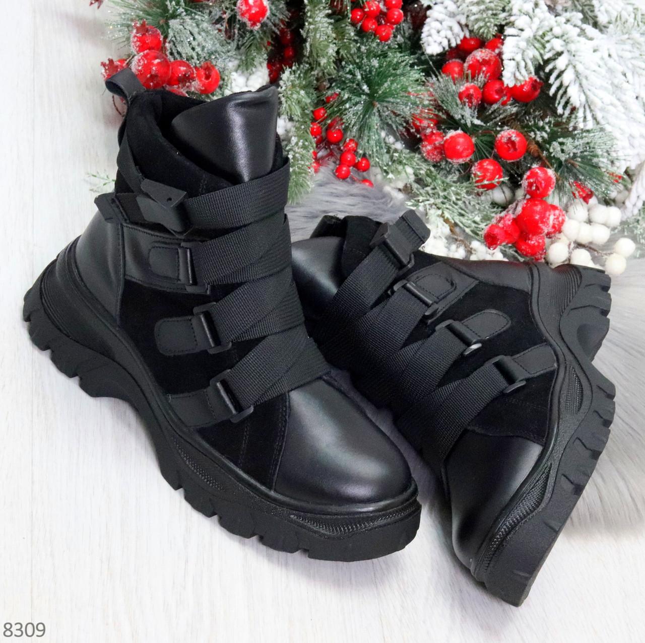 Модные черные зимние ботинки натуральная кожа на молнии + фиксатор 36-23см