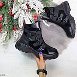 Модные черные зимние ботинки натуральная кожа на молнии + фиксатор 36-23см, фото 2