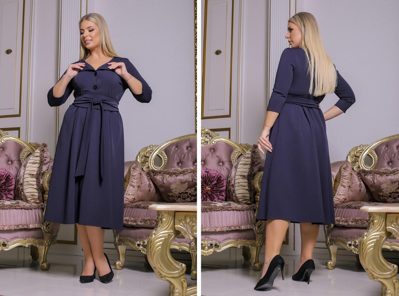 Стильне плаття з поясом електрик 8402