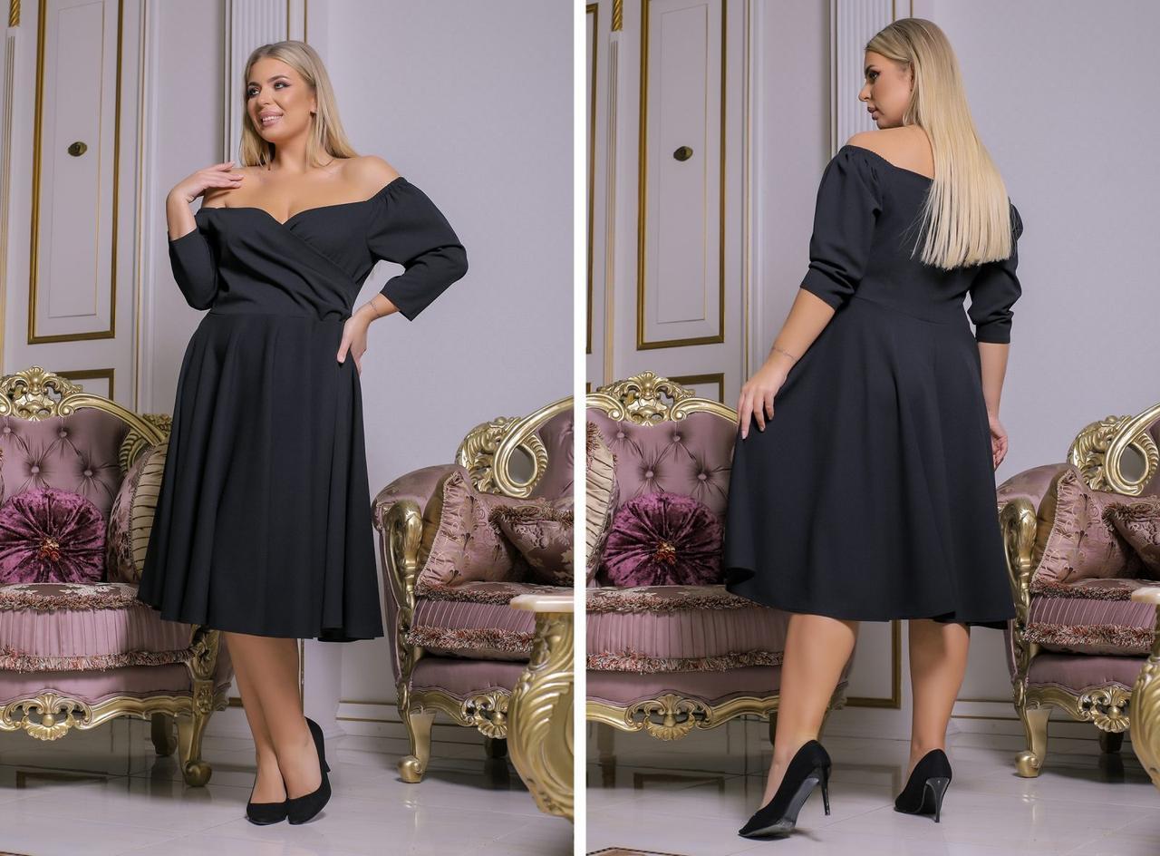 Женское платье Загадка черный 8431