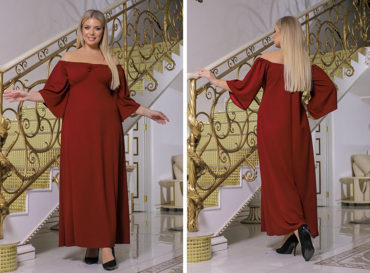 Женское нарядное платье Париж бордовое 8432