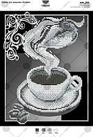 Схема для вышивки бисером чашка