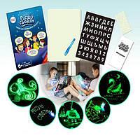 Набор для творчества Рисуй Светом (А5), Детский планшет для рисования, Волшебный планшет для рисования