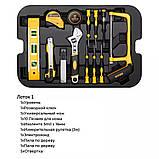 Набор инструментов DEKO DKMT258 (258 шт), фото 4