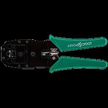 Инструмент для обжимки RJ45 (8P8C) и RJ12/11 (6P6C) LPT-15 (резиновые ручки)