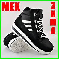 Зимние Женские Кроссовки на Меху Черные Сникерсы в стиле Adidas (размеры: 37,39,41)