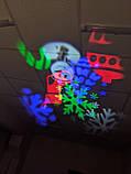 Новогодний лазерный проектор Project Light 12LED Patterns 4BLED, фото 9