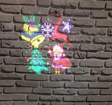 """Проектор комнатный LED Projection Light """"Новый Год"""", фото 5"""