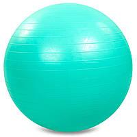 Мяч для фитнеса (фитбол) гладкий глянцевый 65см Zelart FI-1980-65, Мятный
