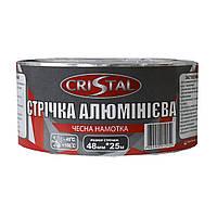 Лента алюминиевая CRISTAL 48мм х 25м