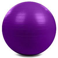 Мяч для фитнеса фитбол 75 см гладкий сатин Zelart FI-1984-75, Темно-фиолетовый