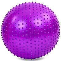 Мяч гимнастический (фитбол) массажный 65см Zelart FI-1987-65, Фиолетовый