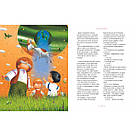 Велика ілюстрована книга казок. Том 2, фото 3