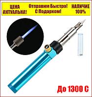 Горелка паяльник газовый Iroda 70W-100W