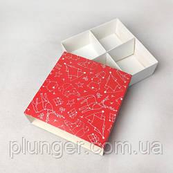Коробка-пенал універсальна для цукерок, печива, зефіру, мілований картон Красная новогодняя