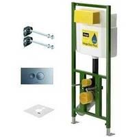 Модуль-бачок для унитаза Eco Plus Viega 660321