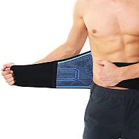 Бандаж утягивающий для спины и поясницы AOLIKES HY-7982 Black XL (4653-15511)