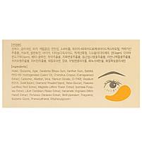 Большие гидрогелевые патчи для век с коллоидным золотом Rearar Dia Force Hydro-Gel Eye Patch L Gold 60 шт, фото 4